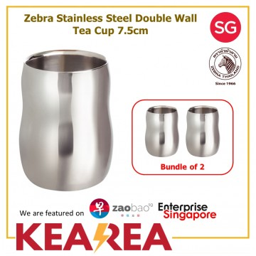 (Bundle of 2) Zebra Stainless Steel Double Wall Tea Cup 7.5cm