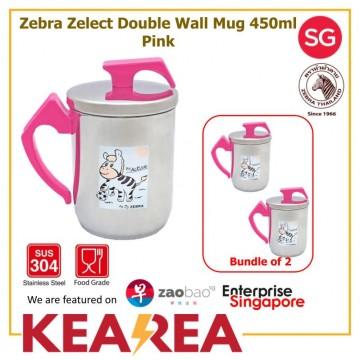 (Bundle of 2) Zebra Zelect Double Wall Mug 450ml Pink