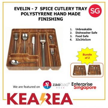EVELIN 7 SPICE CUTLERY TRAY POLYSTYRENE HAND MADE FINISHING - L34xW32xH5cm (Bundle of 2)