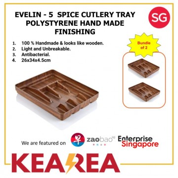 EVELIN 5 SPICE CUTLERY TRAY POLYSTYRENE HAND MADE FINISHING - L34xW26xH4.5cm (Bundle of 2)