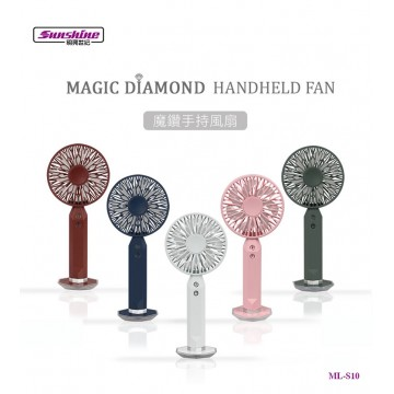 2 in 1 - Strong Wind 2000mah USB Magic Diamond Portable Rechargeable Battery Handheld Mini Fan With Aromatherapy With Base