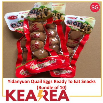 Yidanyuan Marinated Quail Eggs Ready to Eat Snacks Vacuumed Packed (Bundle of 10)