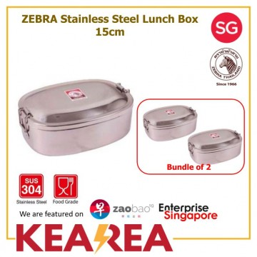 (Bundle of 2) Zebra Stainless Steel 15cm Lunch Box