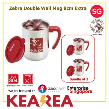 (Bundle of 2)100 % Original Zebra Double Wall Mug 8cm Extra