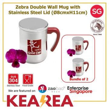 (BUNDLE OF 2) Zebra Double Wall Mug Ø8cmxH11cm with Stainless Steel Lid