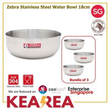 (Bundle of 3) Zebra Stainless Steel 16cm/18cm Water Bowl