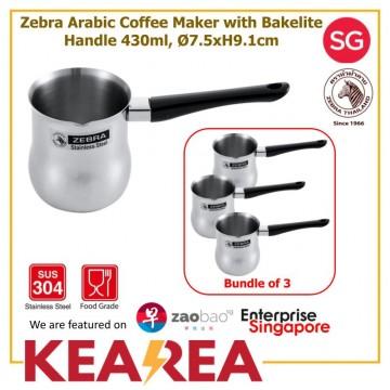 (BUNDLE OF 3) Zebra Stainless Steel 430ml Arabic Coffee Maker Ø7.5xH9.1cm with Bakelite Handle
