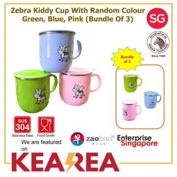 KIDDY CUP WITH LID LIGHT GREEN, BLUE AND PINK, (Bundle of 3) ZEBRA / Random colour will be provided based on stock availability